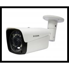 5MP Fixed Bullet AHD Camera